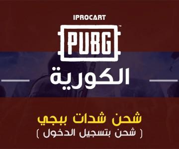PUBG KR
